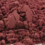 Rose Madder Deep / Pinkcolor Deep (PR 233)