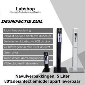 desinfectiezuil-met-navulverpakking